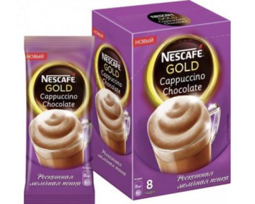 Напиток кофейный ТМ Nescafe (Нескафе) Gold Cappuccino Chocolate, растворимый, шоколадный, с молочной пенкой, 8 пакетиков по 22 г
