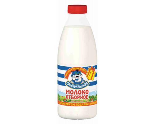 Молоко ТМ Простоквашино, пастеризованное , отборное, 3,4-4,5%, 930 мл