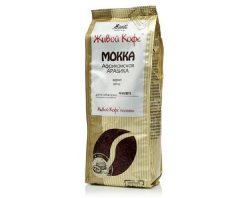 Кофе в зернах Мокка ТМ Живой кофе