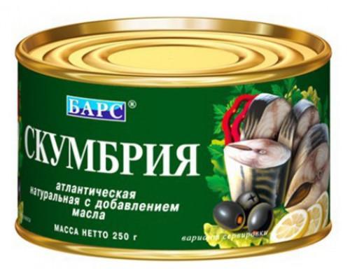Скумбрия ТМ Барс, атлантическая натуральная, с добавлением масла, 250 г