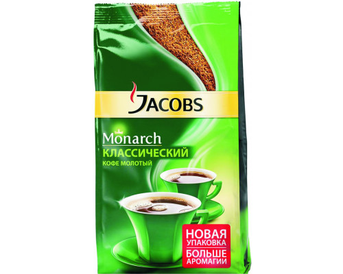 Кофе ТМ Jacobs Monarch (Якобс Монарх) молотый, 430 г