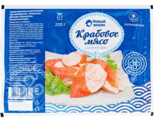 Крабовое мясо ТМ Новый океан Снежный краб, 200 г