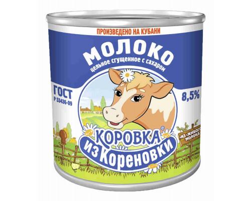 Молоко сгущенное Коровка из Кореновки с сахаром 8,5% ГОСТ 380г ж/б