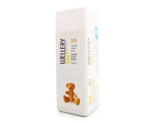 Гель для стирки белья Wellery soft baby гипоаллергенный для всех типов тканей, кроме шерсти и шелка ТМ Wellery (Веллери)