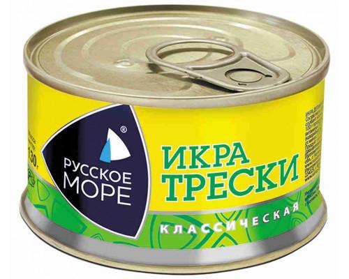 Икра трески ТМ Русское море, соленая, пробойная, ж/б, 130 г
