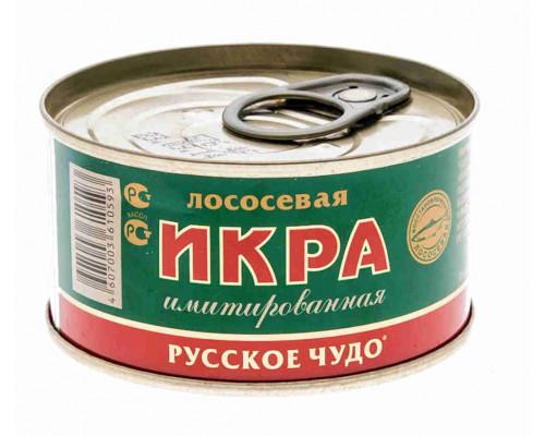 Икра Русское Чудо лососевая имит 120г ж/б
