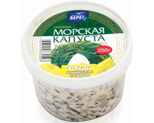 Салат из морской капусты Балтийский берег в сырном соусе 250г пл/б