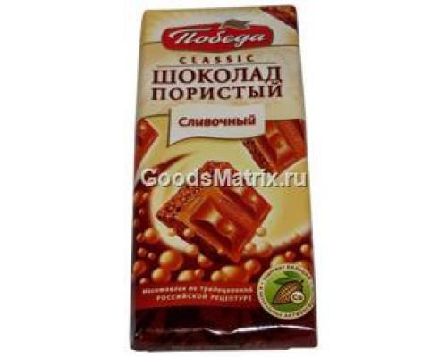 Шоколад Сливочный ТМ Победа вкуса, пористый, 65 г