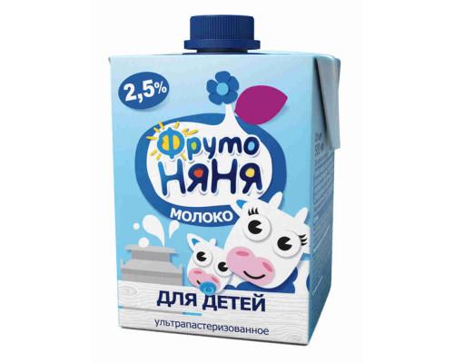Молоко ТМ ФрутоНяня, ультрапастеризованное, 2,5%, 500 мл