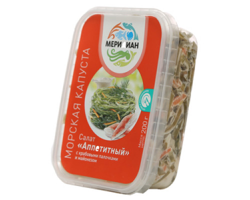 Салат из морской капусты Аппетитный с крабовыми палочками и майонезом ТМ Меридиан