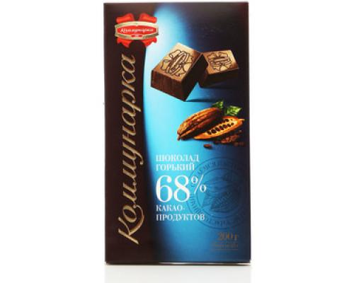 Шоколад горький десертный 68% ТМ Коммунарка