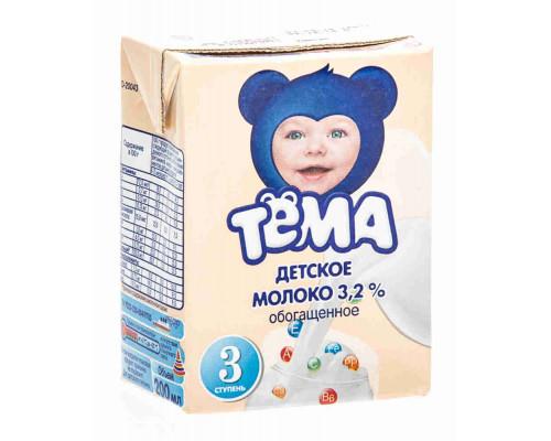 Молоко ТМ Тема, ультрапастеризованное, обогащенное, 3,2%, 200 мл
