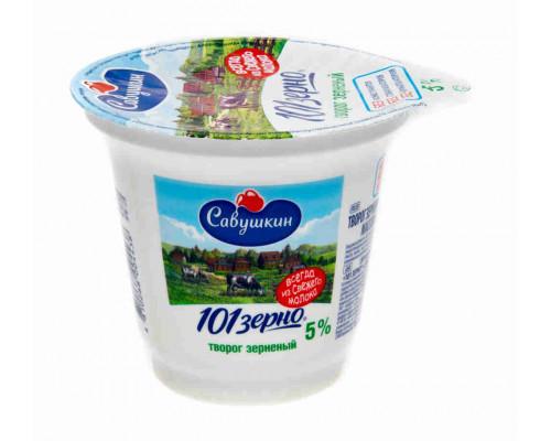 Творог зернененый Савушкин 101 зерно сливки 5% 250г