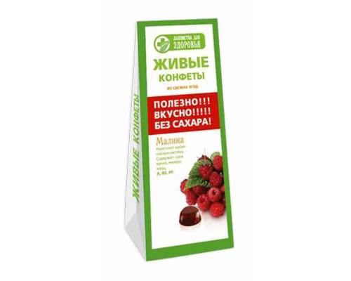 Мармелад Лакомства для здоровья желейный малина на фруктозе 170г