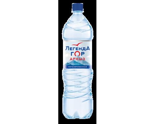 Вода Архыз Легенда Гор, негазированная 1,5 л