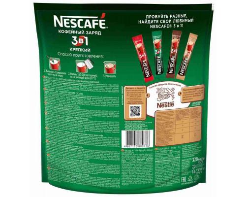 Кофе Нескафе 3 в 1 крепкий растворим гранулирован 20штх16г