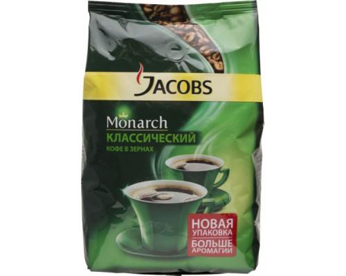 Кофе ТМ Jacobs (Якобс) Monarch, в зернах, 800 г
