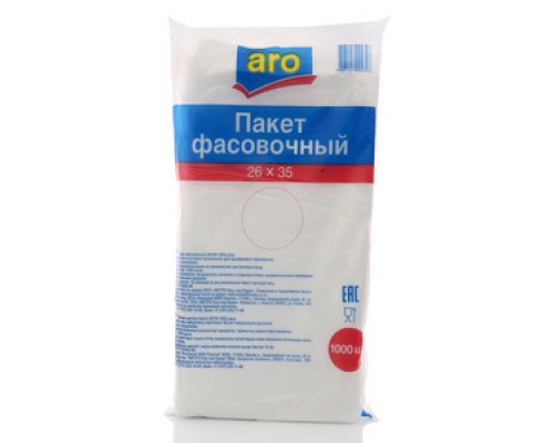 Пакет фасовочный ТМ Aro (Аро) 26*35