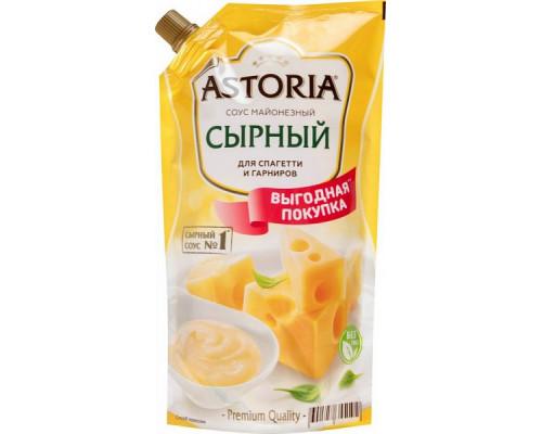 Соус майонезный Сырный ТМ Astoria (Астория) для спагетти и гарниров, 42%, 384 г