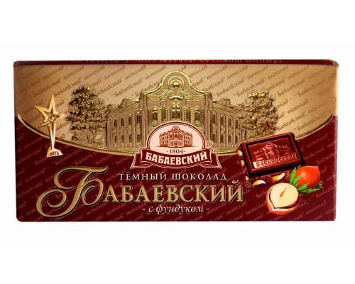 Шоколад ТМ Бабаевский, горький с фундуком 100 г