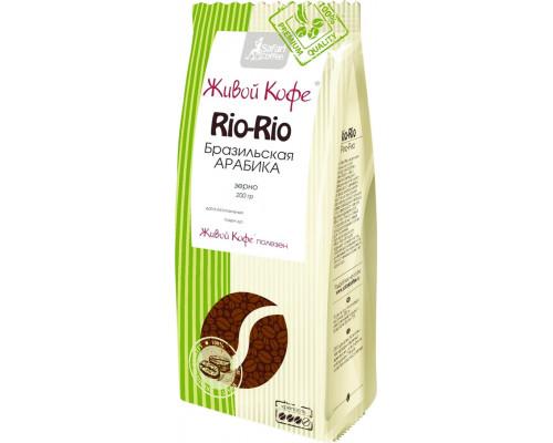 Кофе Rio-Rio зерно 200г