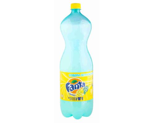 Напиток Fanta цитрус б/алк газ 2л пэт