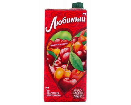 Напиток Любимый вишня/черешня 0.95л т/п