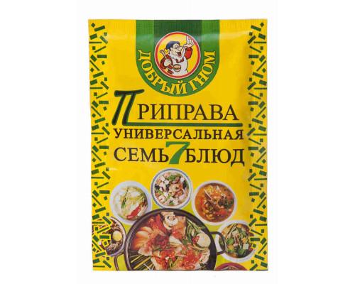 Приправа Добрый гном Семь блюд универсальная 75г