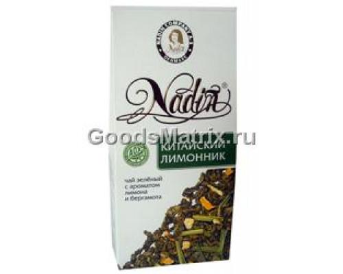 Чай Nadin tea китайский лимонник, 50 г