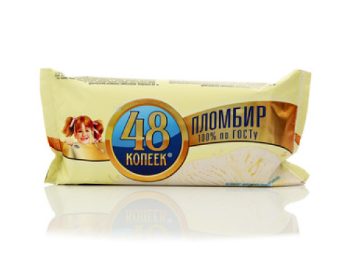 Мороженое пломбир ванильный ТМ 48 копеек
