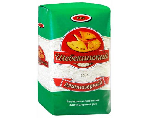 Рис длиннозерный Шебекинский 900 г