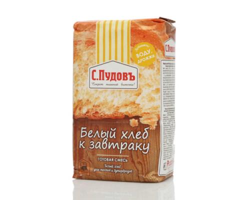 Готовая смесь Белый хлеб к завтраку  ТМ С.Пудовъ