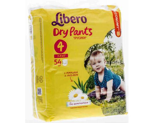 Трусики Libero Dry Pants Maxi 7-11кг 54шт