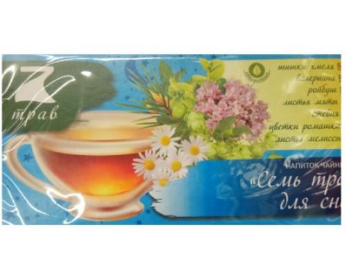 Конфуций чай 7 трав для сна 35г
