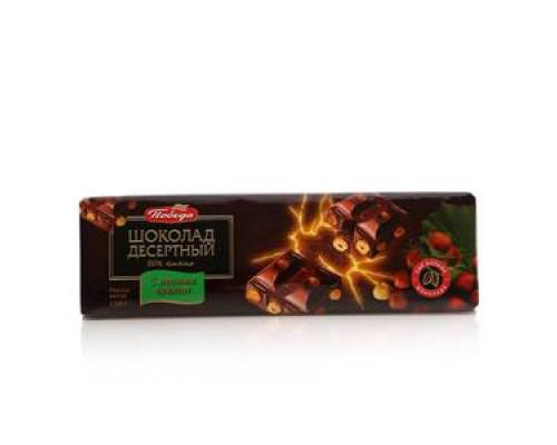 Шоколад десертный с лесным орехом ТМ Победа 250г.