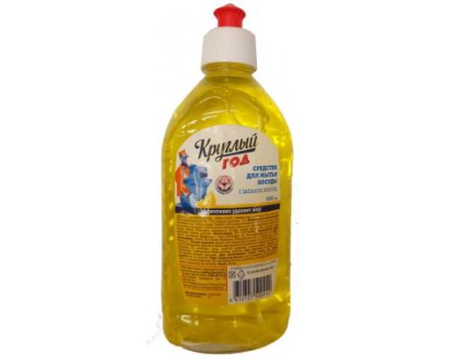 Средство для мытья посуды Дэйзи Круглый год, лимон, 500 мл