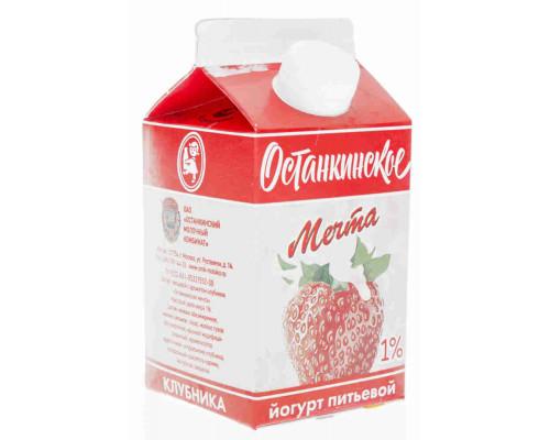 Йогурт питьевой Останкинское Мечта клубника 1% 0,5кг п/п