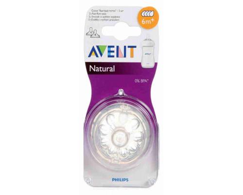 Соска Avent Natural силиконовая с быстрым потоком 2шт