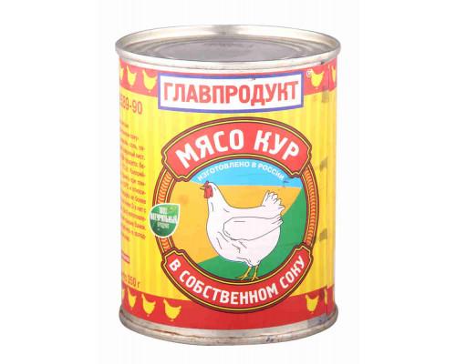 Мясо цыпленка Главпродукт в собственном соку 340г