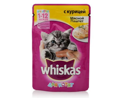 Корм для взрослых кошек мясной паштет с курицей ТМ Whiskas (Вискас)