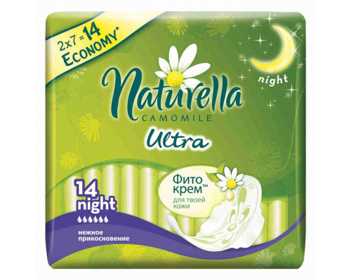 Прокладки Naturella Ultra Night 14шт