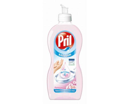 Средство д/мытья посуды Pril кальций 450мл