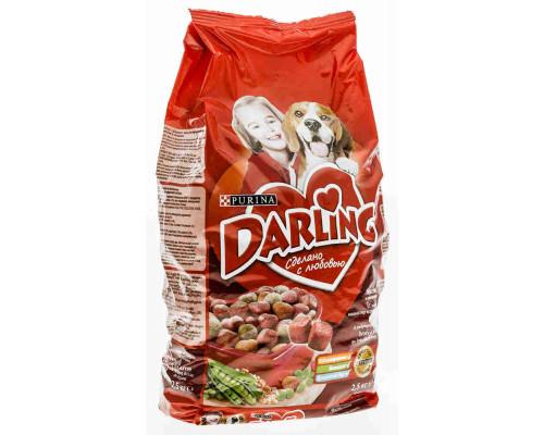 Корм д/собак Darling мясо/овощи сухой 2,5кг