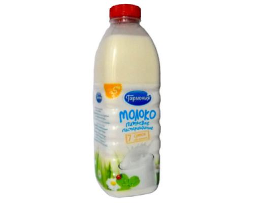 Молоко пастеризованное 3,5 % ТМ Гармония