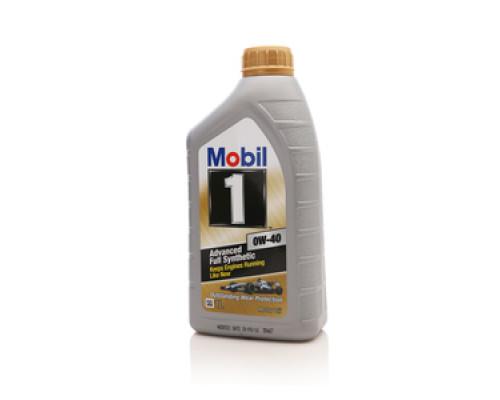 Масло моторное синтетическое 0W-40 ТМ Mobil 1 (Мобил1)