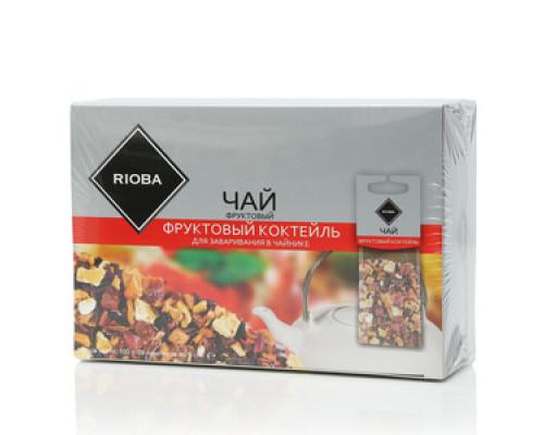 Чай Фруктовый коктейль ТМ Rioba (Риоба), 20 пакетиков для заваривания в чайниках