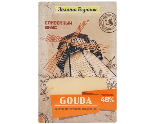 Сыр Гауда ТМ Золото Европы, нарезка, 48%, 150 г