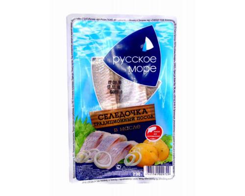Сельдь филе в масле Русское море Столичная 230г в/у