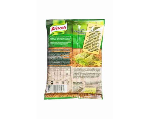 Приправа Knorr Ароматная 200г