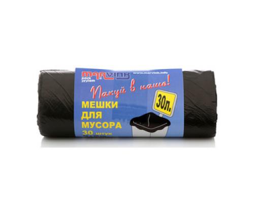 Мешки для мусора ТМ Marvink (Марвинк) 30 л черные